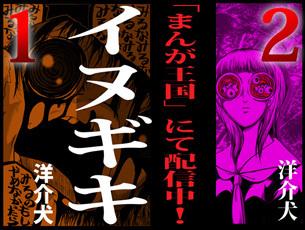 http://yohsuken.up.seesaa.net/image/E59088E4BD93E38399E383BCE382B9s.jpg