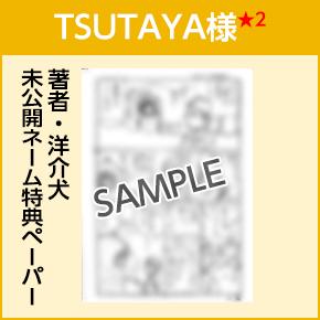 tktn5_2.png