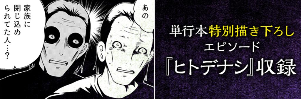 九巻告知1.jpg