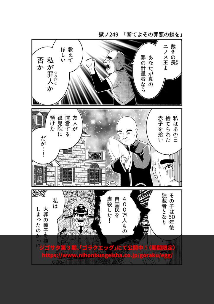 info-52.jpg