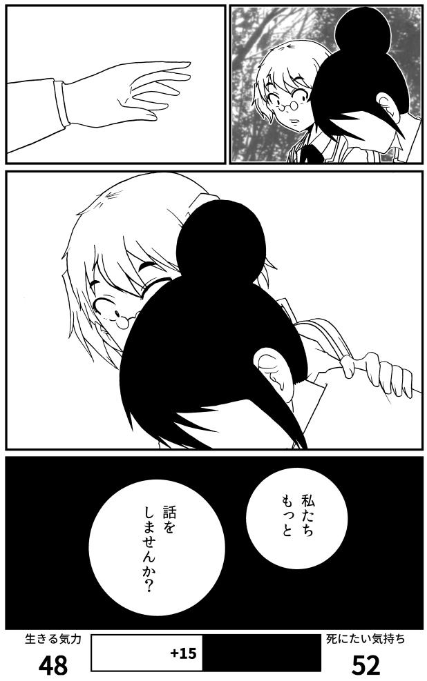 suicide-10-2.jpg